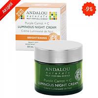 Освежающий ночной крем с витамином С и пурпурной морковью Andalou Naturals, 50 мл
