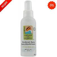 Натуральный органический дезодорант-спрей на основе конопляного масла LAFEs Алоэ Вера , 118 мл (Lafe's Natural Body)