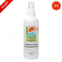 Натуральный органический дезодорант-спрей на основе конопляного масла LAFEs Алоэ Вера Lafe's Natural Body, 237 мл
