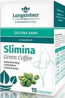 Диетическая добавка для похудения Slimina Green coffee