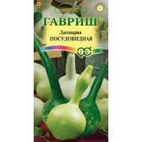 Семена Лагенария Посудовидная смесь 5 семян Гавриш