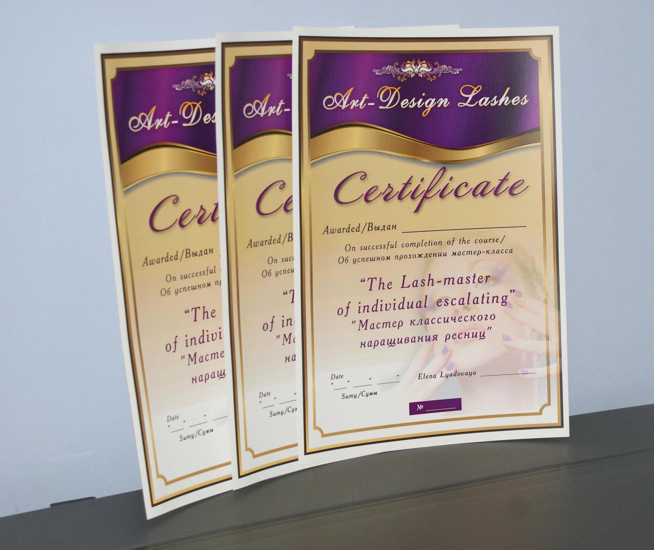 Дипломы грамоты сертификаты продажа цена в Сумах изготовление  Дипломы грамоты сертификаты