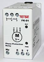 Реле контроля фаз устройство защиты 3-х фазного электродвигателя DIN+ винты цена купить TENSE