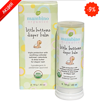 Бальзам для детских ягодиц Mambino Organic Little Bottoms Diaper Balm 18 г (MAMBINO)