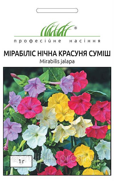 Цветы ночная красавица купить купить цветы искусственные на стол
