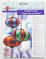 Набор для творчества  Бумажные фонарики , 6шт./уп.951924