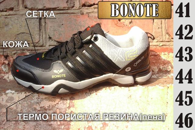 Хороший выбор за небольшие деньги: кроссовки мужские BONOTE