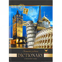 Тетрадь-словарь Super В5 4 ин/яз. твердый, 96 листов