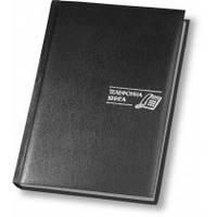 Книга телефонна A5 Carin, чорна E20725-01