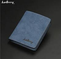 Портмоне кошелек Baellerry R2009V_blue синий вертикальный, фото 1