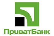 Возобновлён приём оплаты заказов бижутерии и украшений на карту Приватбанка