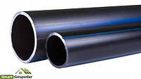 Трубы для водоснабжения, Ø 20 мм, Толщина стенки 2 мм, Продается в м/п