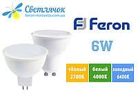 Светодиодная лампа Feron LB-716 MR16 6w 230v