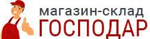 "Магазин-склад ""Господар-Винница"""