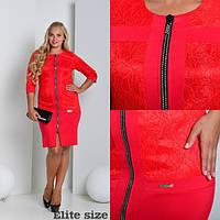 Красивое платье с гипюром большой размер 8888