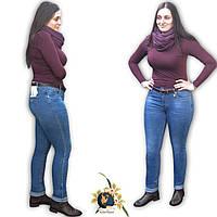 Джинсы женские большие размеры зауженные с высокой посадкой Version синего цвета.