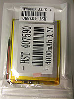 Внутренний Аккумулятор 3,5*71*91  (4000 mAh 3,7V) 407590 AAA класс в Запорожье