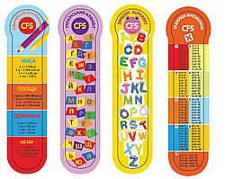 Закладинки пластикові для книг  Education  (4шт.)CF69105
