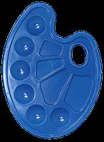 Палітра для малювання, синій ZB.6920-02