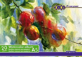 Альбом-планшетдля акварелі, А5, 20арк., щільність 200гм2ZB.1982