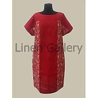 АКЦІЯ!!! Сукня Тереза червона