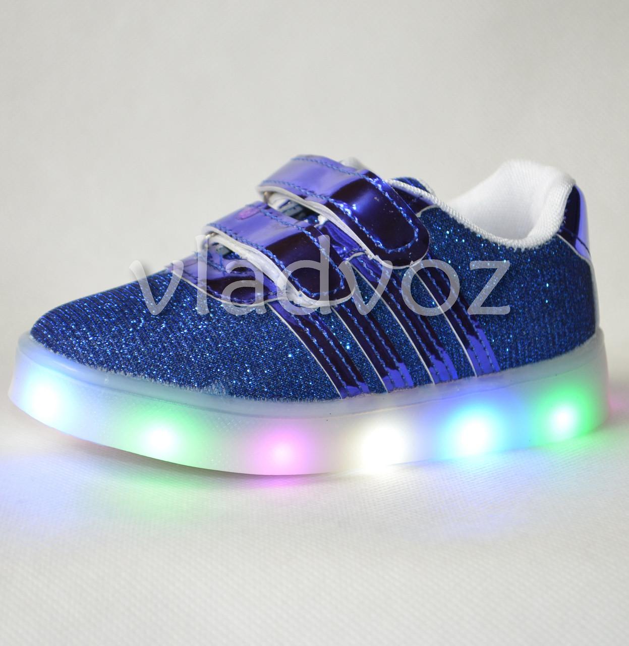 Детские светящиеся кроссовки с led подсветкой для девочки синие Jong Golf 21р.