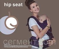 Рюкзак кенгуру для переноски малышей