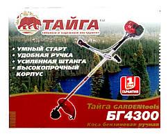 Бензокоса Тайга БГ-4300
