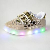 Детские светящиеся кроссовки с led подсветкой для девочки золотистые Jong Golf 21р.