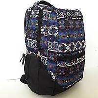 Городской молодежный рюкзак 23 л, фото 1