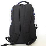 Городской молодежный рюкзак 23 л, фото 6