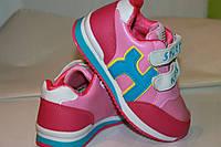 Детские розовые кроссовки демисезонные,29 и 31 рр
