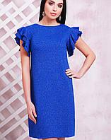 Платье с люрексом   1704 mrs