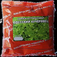 """Салат """"Одесский кудрявец"""" 0.5кг"""