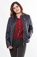Стеганная  молодежная куртка Саша 1-Р 10 цветов