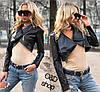 Женская стильная легкая курточка-косуха в расцветках. Оц-4-0317, фото 2