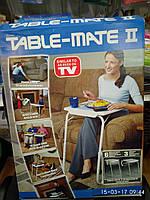 Столик универсальный складной Table Mate 2 Тейбл Мейт 2