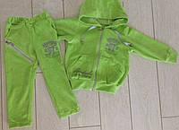 Спортивный костюм велюровый р.98-128, 134-164