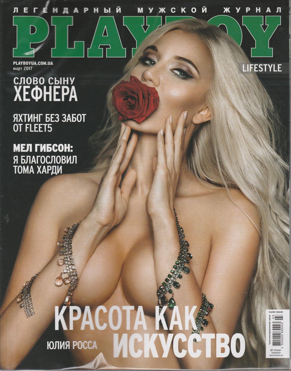 Журнал фотографии плейбой фото