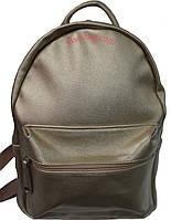 Молодежный рюкзак из кож. зама с передним карманом
