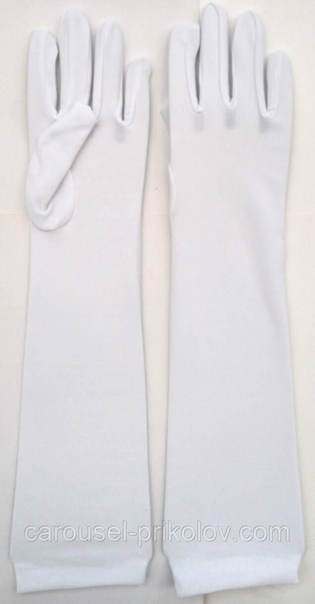 Перчатки длинные карнавальные белые