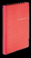 Папка A4 з боковим притиском, RED   BLACK, червонийBM.3431-27