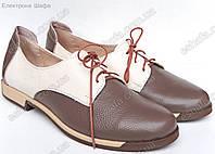 Женские весеннии туфли кожаные на шнурках. кофе с молоком