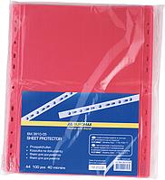 Файл для документів А4, 40мкм, PROFESSIONAL, 100шт, червонийBM.3810-05