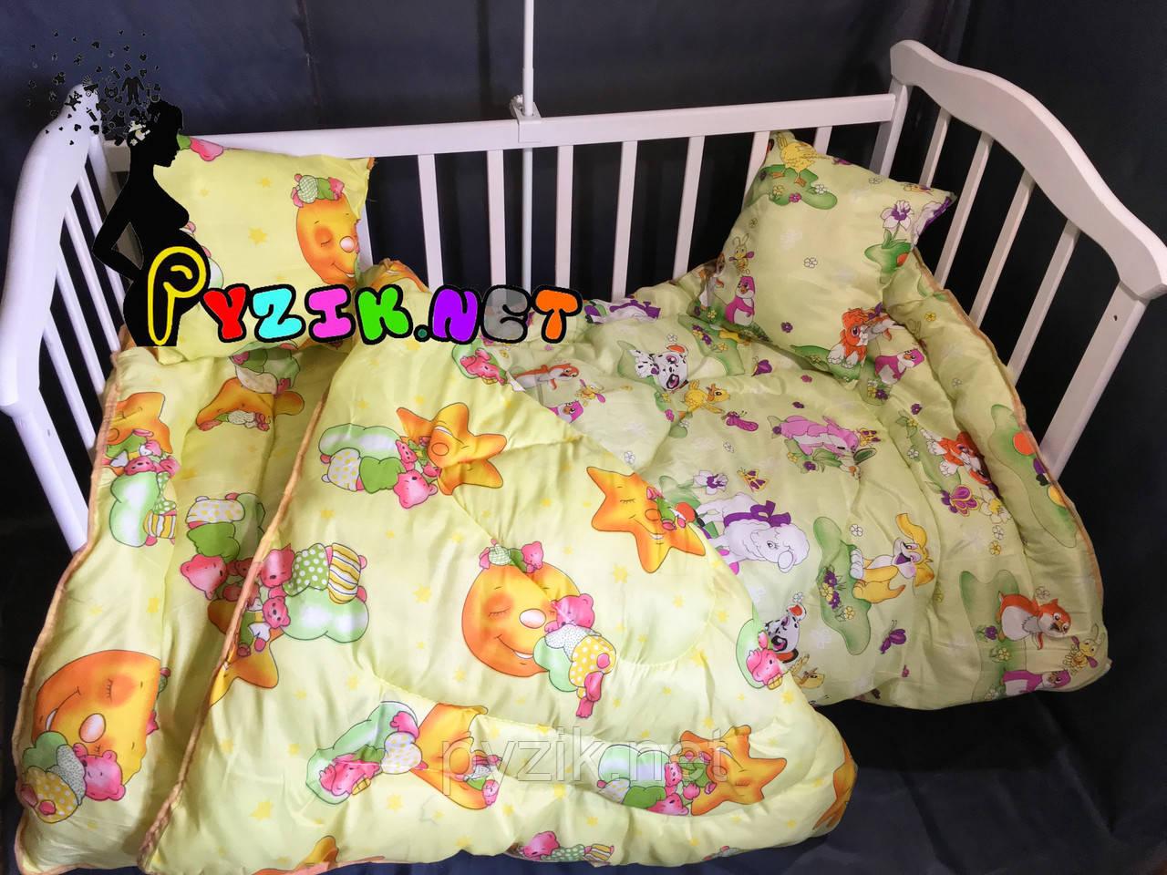 Стеганое детское одеяло и подушка с силиконовым наполнителем , цвет на выбор