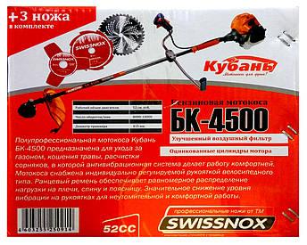 Бензокоса Кубань БК-4500, фото 2