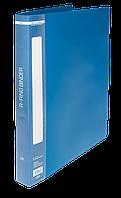 Папка пласт. з 2-ма кільцями, А4 (25мм), синійBM.3167-02
