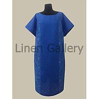 АКЦІЯ!!! Сукня Тереза голуба