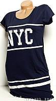 Платье NYC Турция универсальный размер