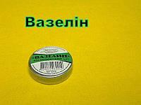 10 незвичайних способів використання Вазеліну